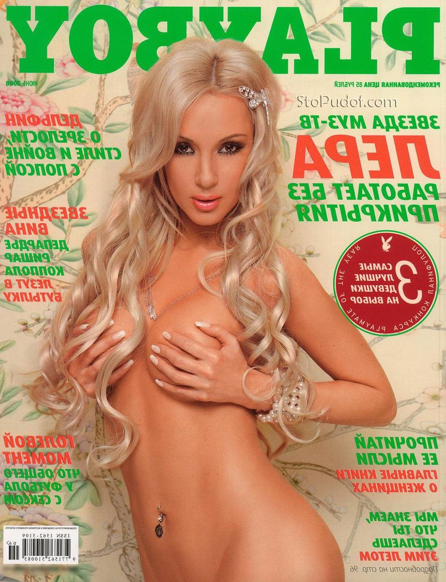 Lera Kudryavtseva naked boobs - UkPhotoSafari