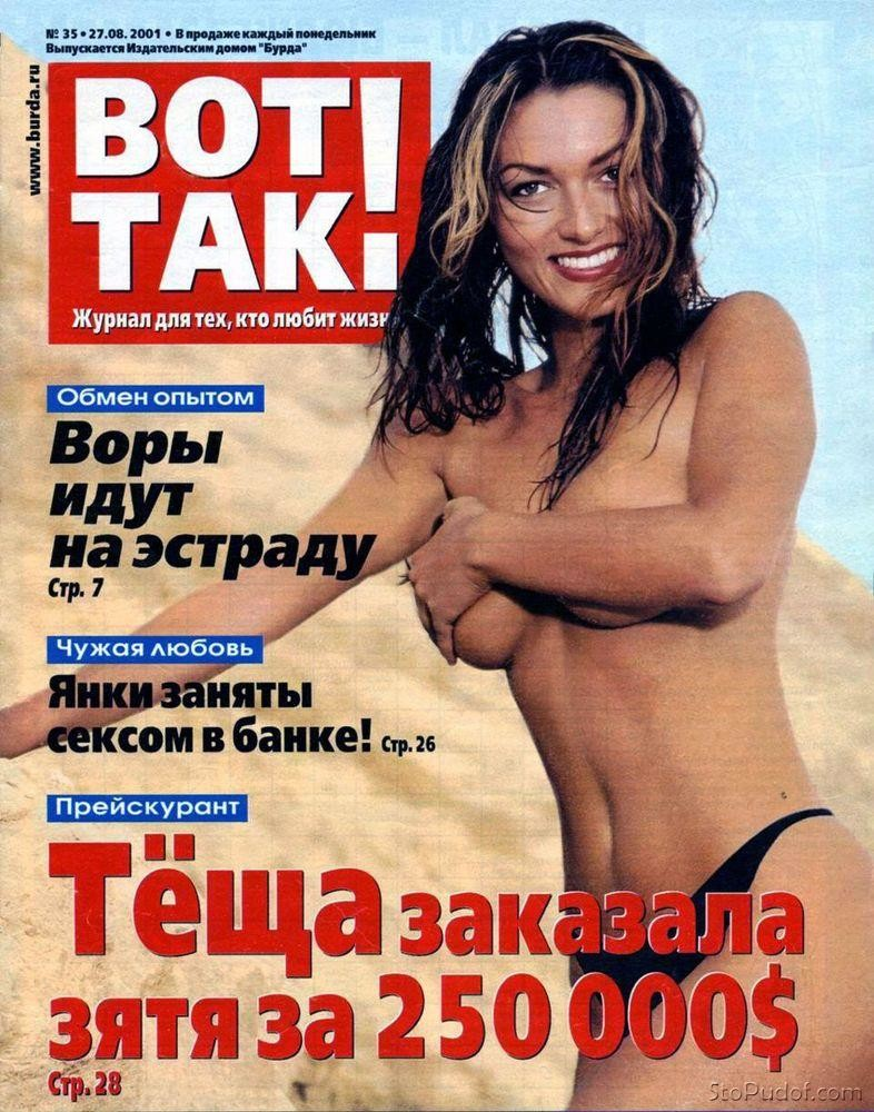 Yulia Takshina nude photos now - UkPhotoSafari