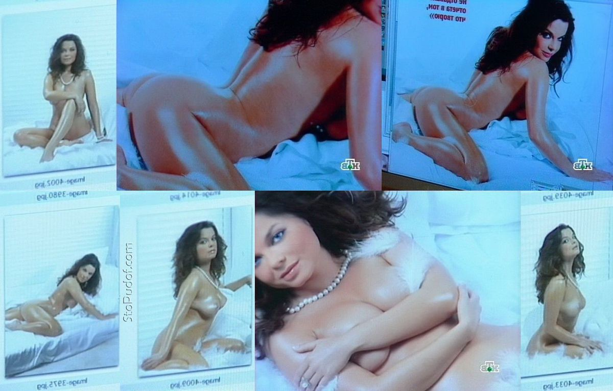 Janine Tugonon Nude Photos and Videos advise