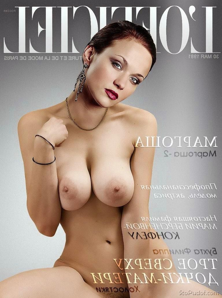 uncensored Mariya Berseneva leaked nudes - UkPhotoSafari